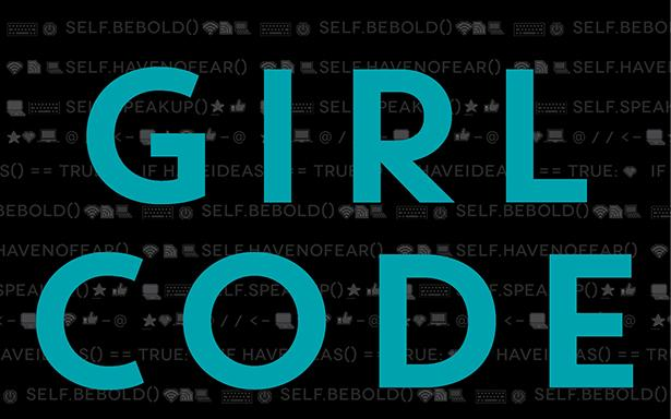 Girl Code Andrea Gonzales Sophie Houser Cover Reveal