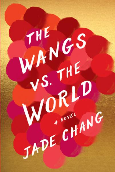 Wangs vs the World