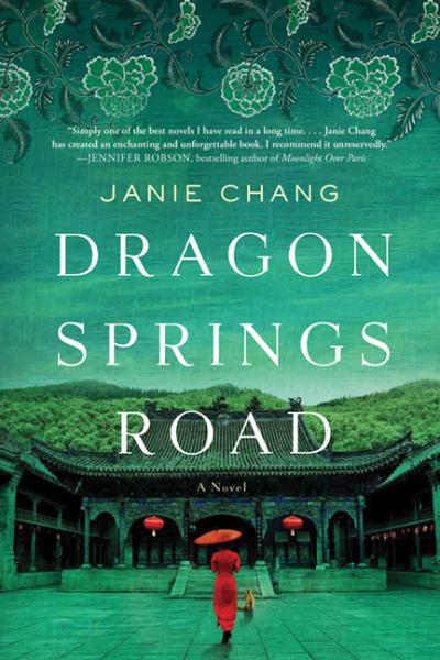 Dragon Springs Road.png