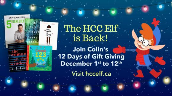 HCC Elf 2017 Giveaways