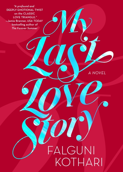 my-last-love-story-da-c.jpg