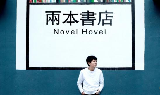 NovelHovel